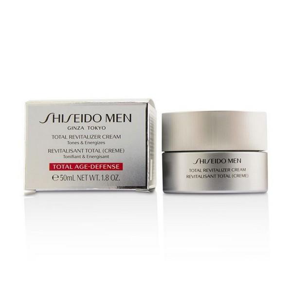 Tratamiento Antimanchas y Antiedad Men Shiseido (50 ml)
