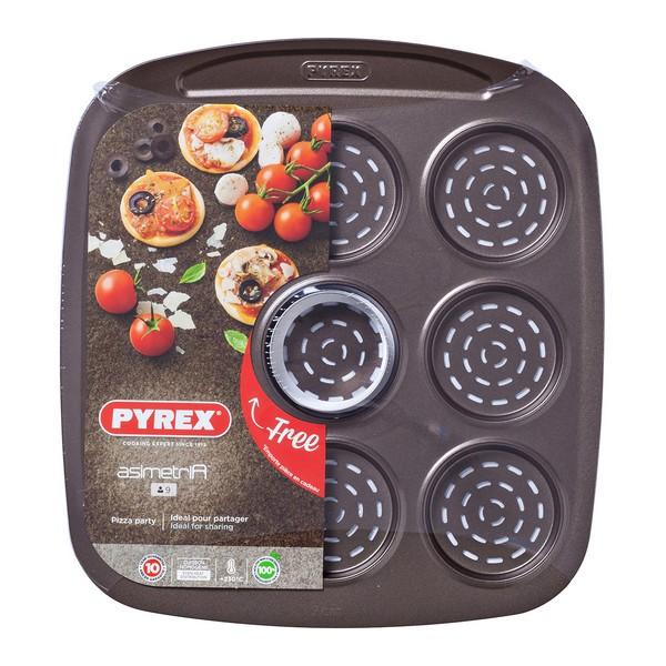 Baking tray Pizza Mini Pyrex Asimetria Galvanised Steel (9 Compartments) (16 x 16 cm)