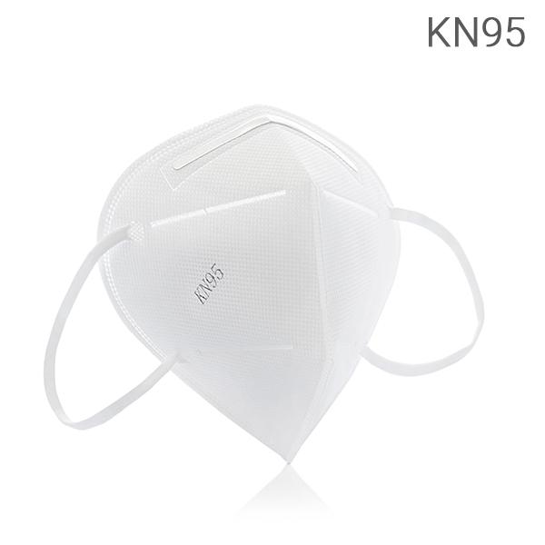 Mascarilla Autofiltrante de 5 Capas KN95 (Pack de 50) (6)