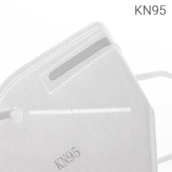 Mascarilla Autofiltrante de 5 Capas KN95 (Pack de 50) (5)