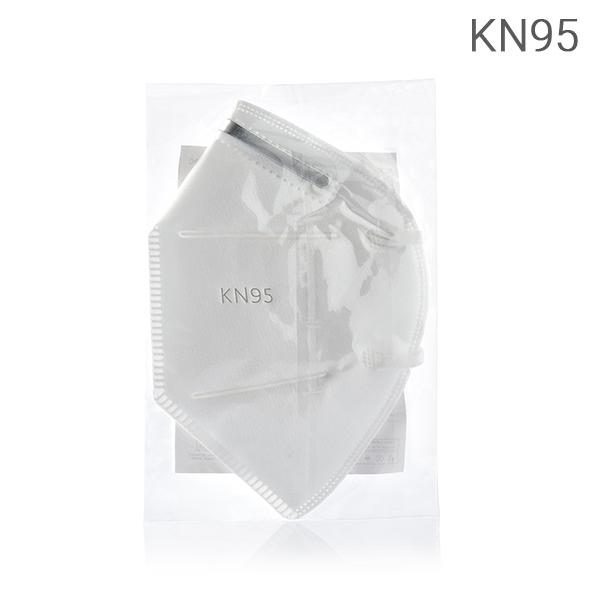 Mascarilla Autofiltrante de 5 Capas KN95 (Pack de 50) (2)