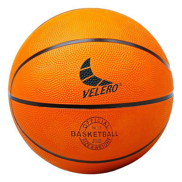 Basketball Ball (Ø 23 cm)