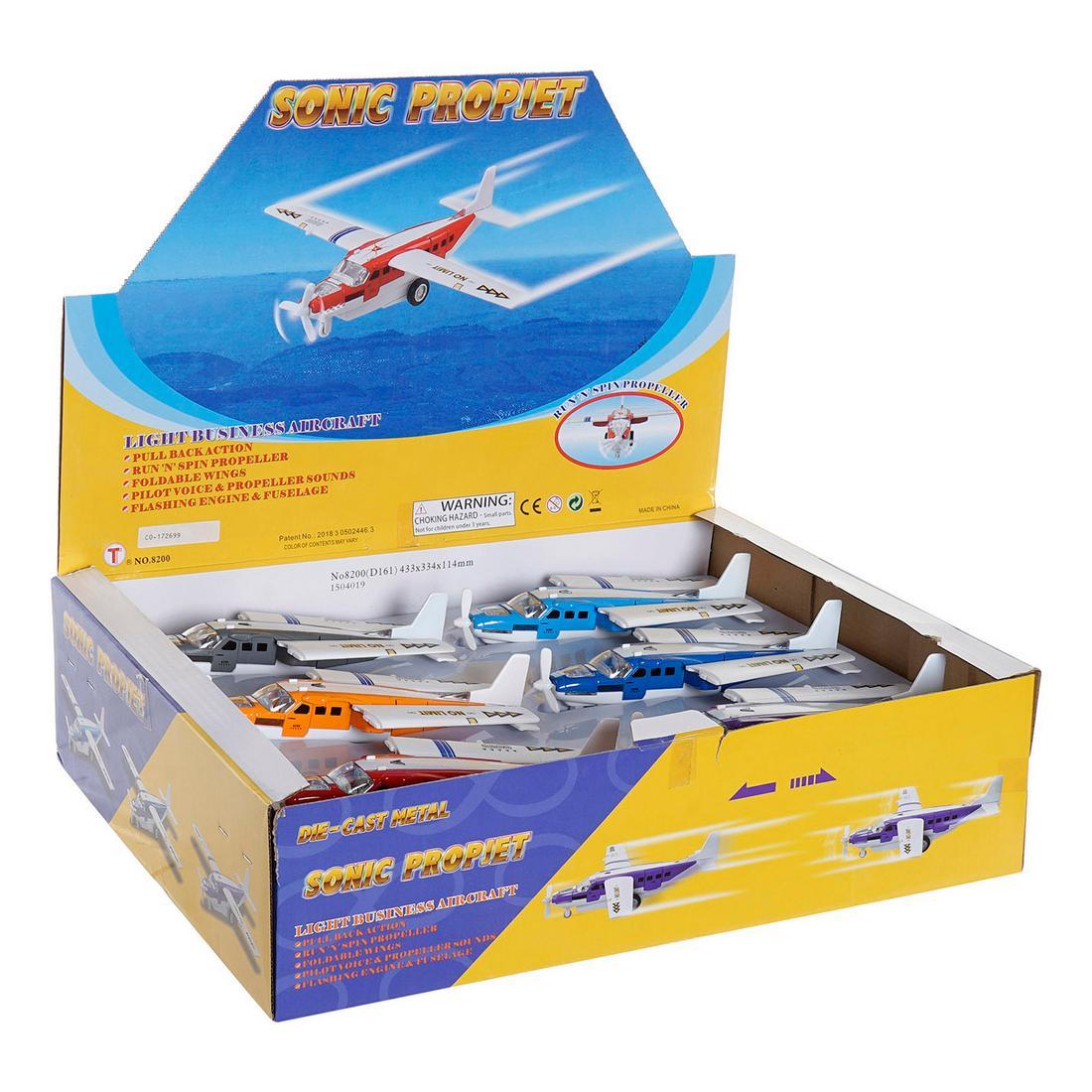 Little Plane DKD Home Decor (6 pcs)