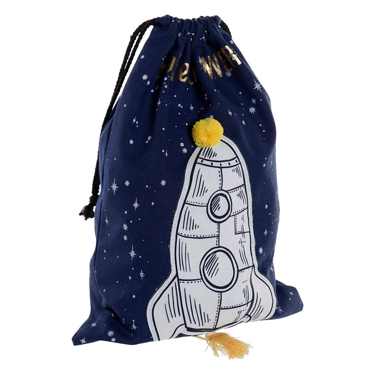 Bag DKD Home Decor Explore the Universe Blue White Polyester (26 x 1 x 37 cm)