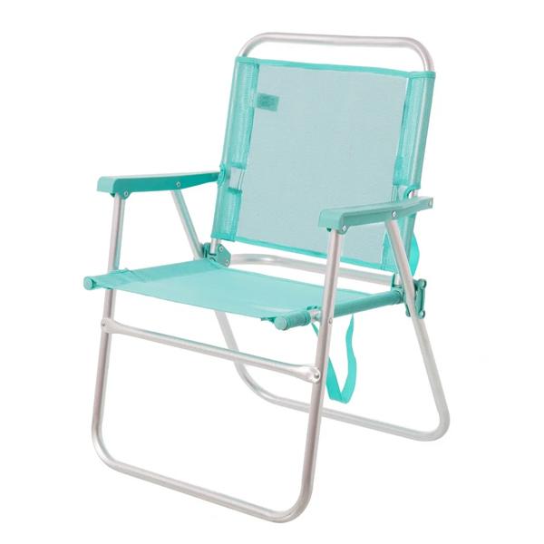 Folding Chair (57 x 50 x 78 cm)